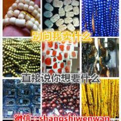 shangshuo