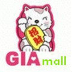 GIAmall
