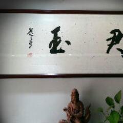 xiaoan7802