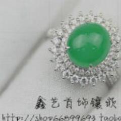 鑫艺首饰镶嵌
