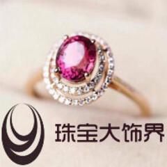我爱珠宝2012