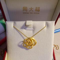 honghong5203344