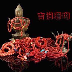 吉润珊瑚1372757777