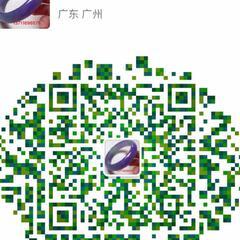 AA鑫莉莱珠宝2号店137116
