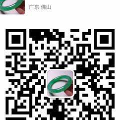 AAA鑫源珠宝手镯