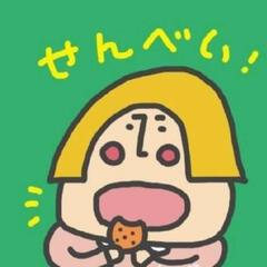 高ShouShou