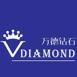 袁生钻石裸钻镶嵌深圳