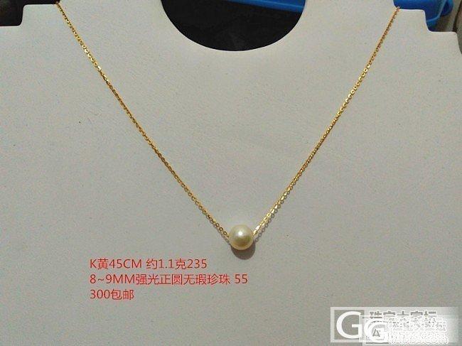 关于团哪种珍珠配18K项链款式的讨论_珠宝