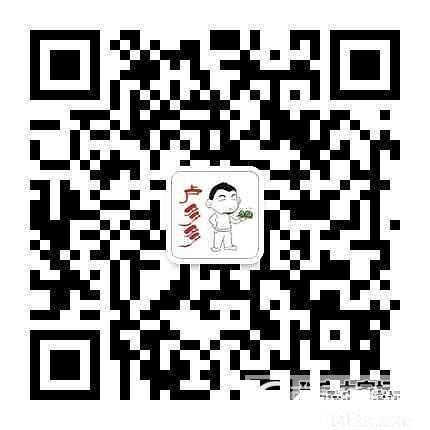 【黄翡佛】——【蓝花龙钩】——【飘绿花站观音】_翡翠