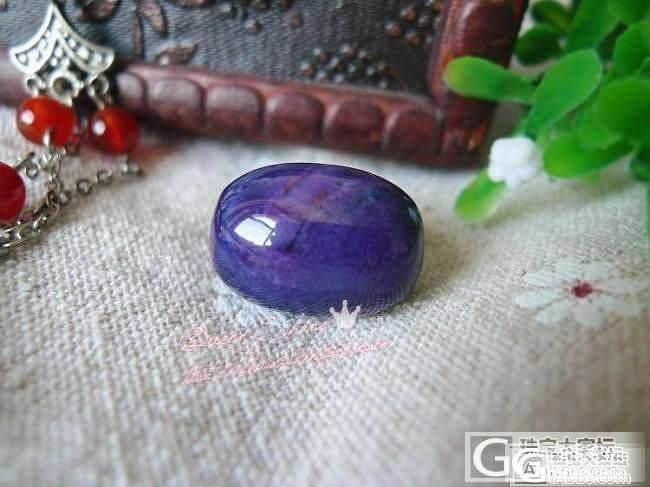 [QueenShine]两枚超美的深紫色系老料舒俱来路路通/转运珠~可当项链戴~也可串多宝~_宝石