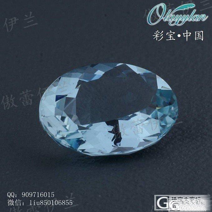 【傲蕾伊兰珠宝】7.935克拉,天然新疆海蓝宝石  全清无暇_傲蕾伊兰珠宝