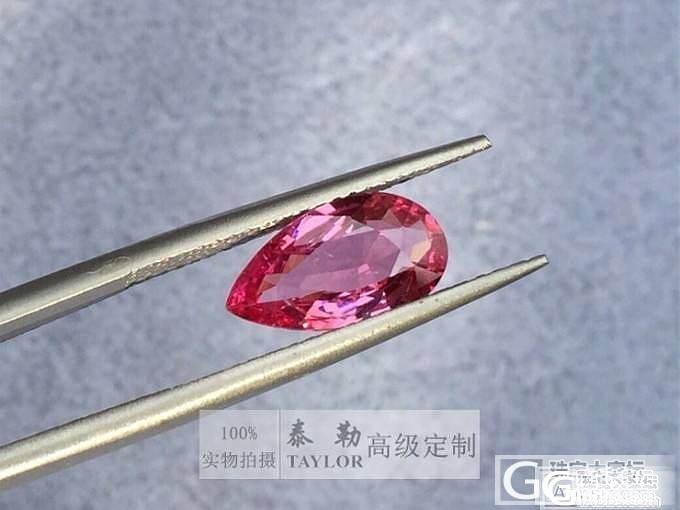 【8.3日1.66ct热粉尖晶石】_泰勒珠宝