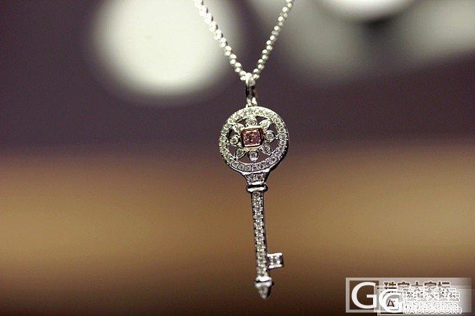 【圣韵宝宝】T家小粉钥匙(现货)_圣韵钻石