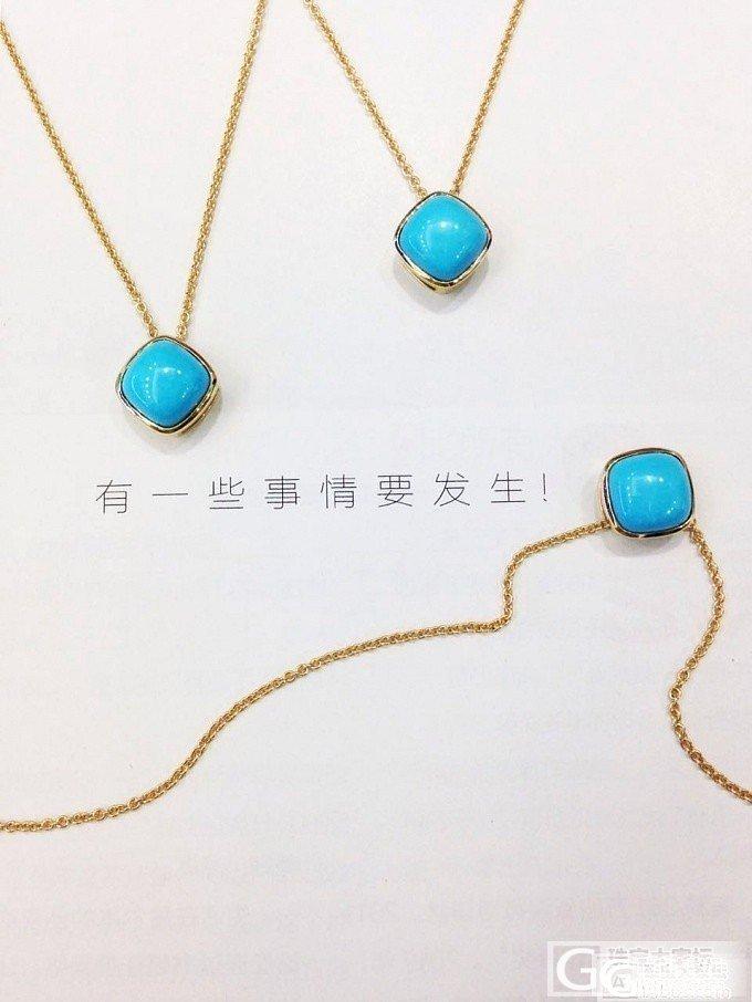 #璞丽蓝珠宝#18K金天然绿松石吊坠_珠宝