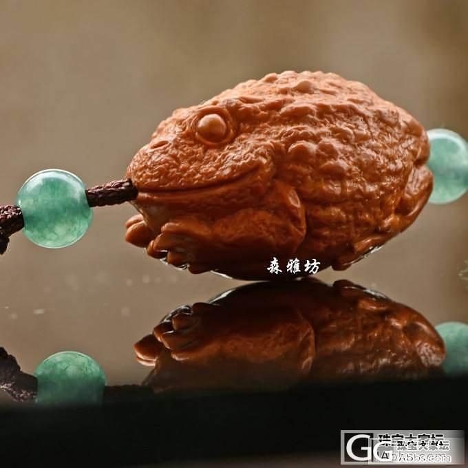 橄榄核雕动物世界《美洲金蟾》_橄榄核