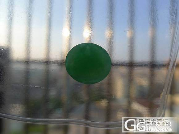 8.333  一手绿貔貅 绿蛋面 起..._翡翠
