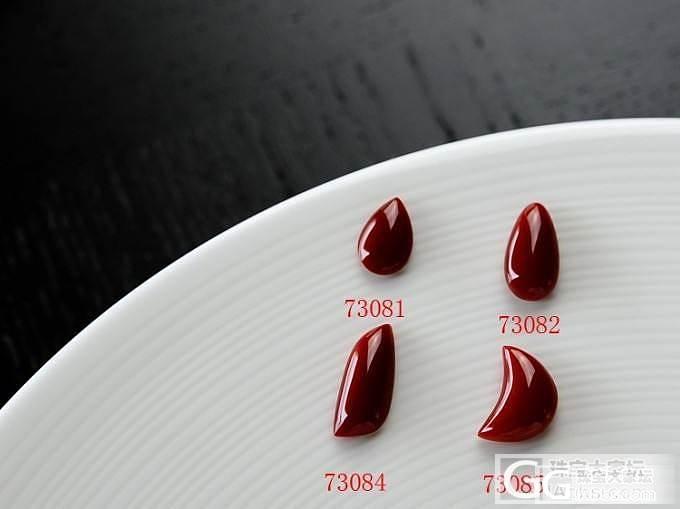 2015.8.3 台湾原厂 黑红牛血咔咔蛋面 49批_布衣珠宝