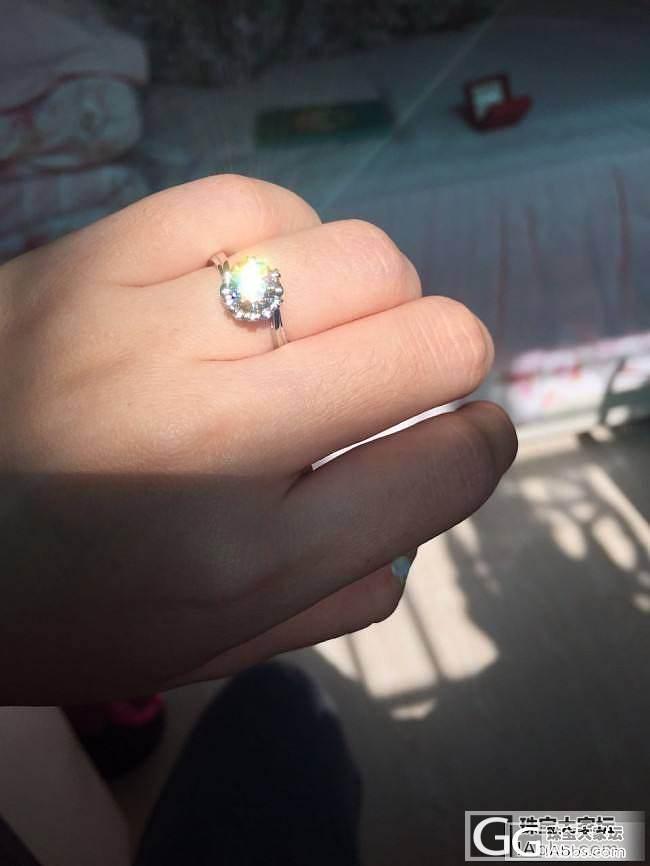 今天天气好 太阳下拍拍看火彩  总算..._钻石