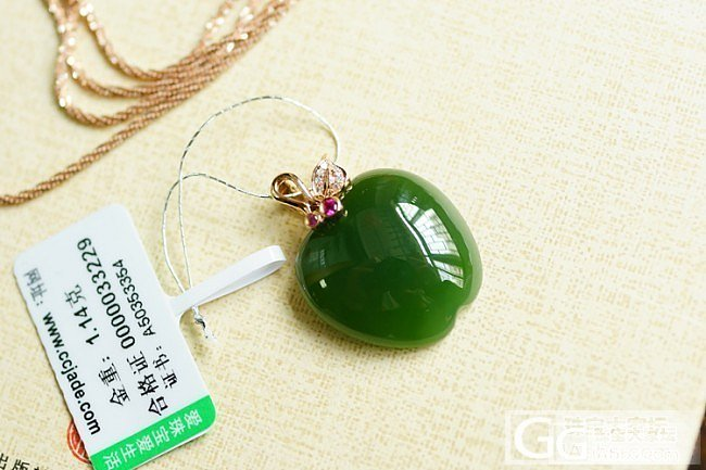 『和田玉』一枚平安果吊坠,寓意平安吉祥_凰上凰珠宝