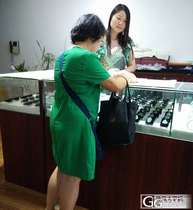姐姐穿的这是满绿的哈_双儿翡翠