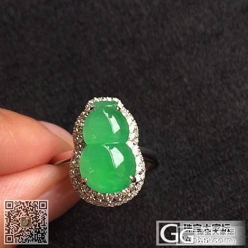 阳绿色葫芦戒指,真金真钻镶嵌,种水好起光_珠宝