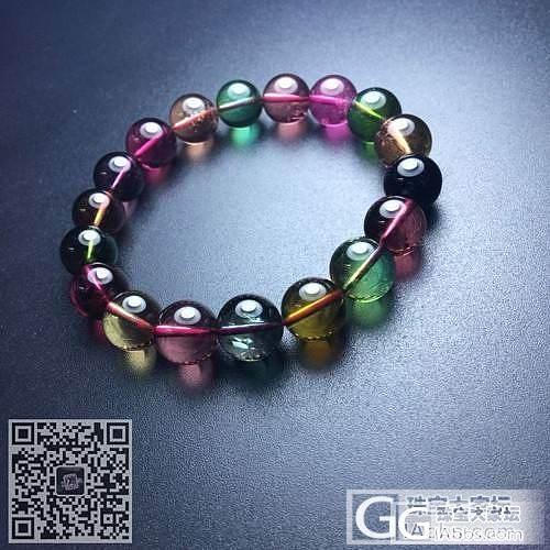 极品巴西碧玺手串,真正玻璃体,难得的收藏品,颜色鲜艳干净_珠宝