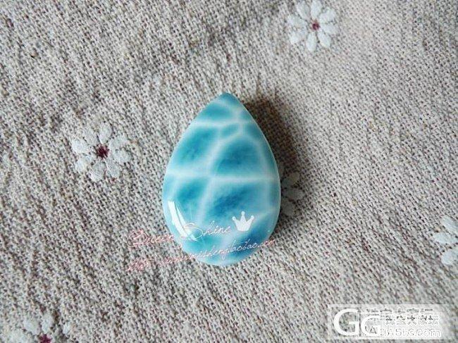 [QueenShine]两枚极品冰种拉利玛/海纹石水滴形裸石~可镶吊坠~_宝石