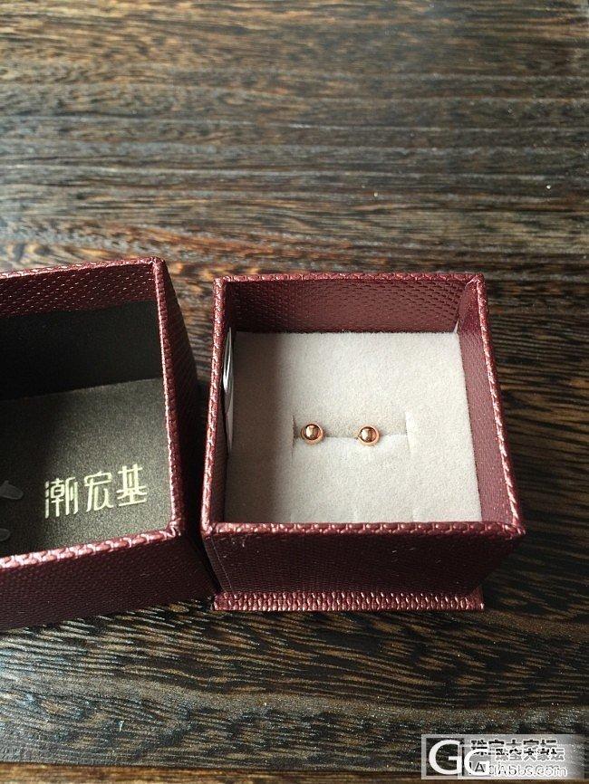 晒晒羊年春节购入的金货,第一次买老铺..._手镯项链耳钉戒指金