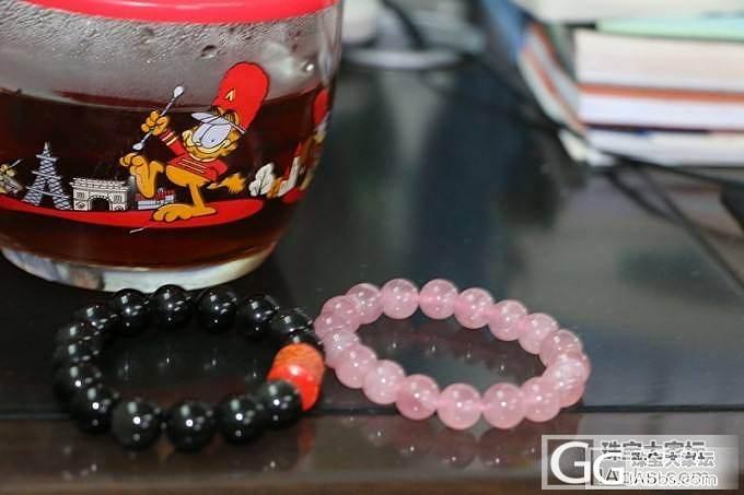 出10.5性价比高~颜色粉嫩的马粉~马粉很招桃花哦~还有12MM的黑耀石_宝石