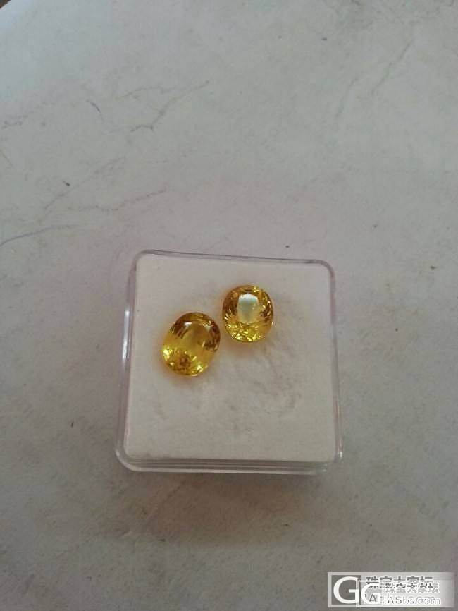新年晒宝之黄色蓝宝石_名贵宝石