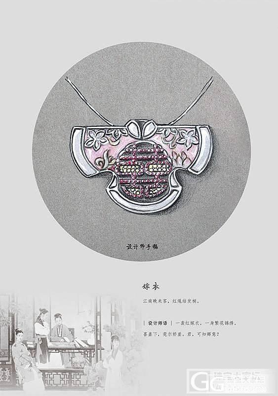 【凤冠霞帔——红妆】一代帝王爱江山更爱红妆_情感
