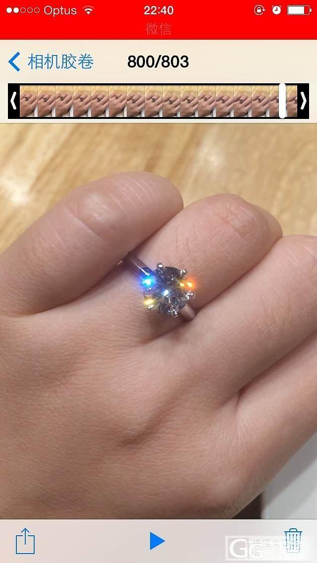拍火彩新技能get_钻石