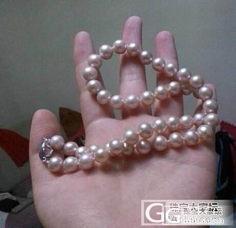 终于有紫色珠子了_有机宝石