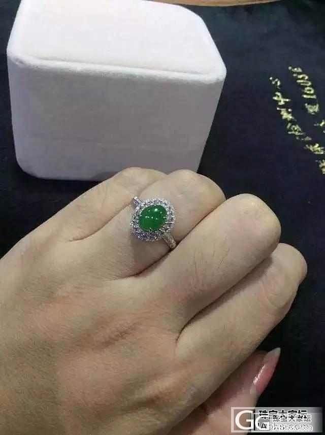 阳绿迷你戒指。适合平时佩戴14手寸,超值特秒秒4999_翡翠