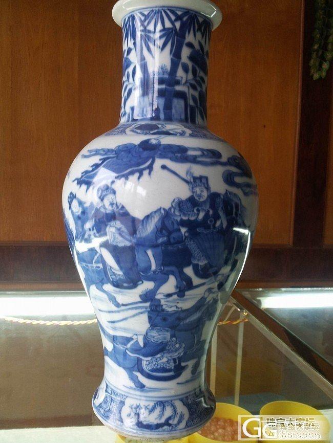 这个青花瓶是新的还是老的?_瓷器