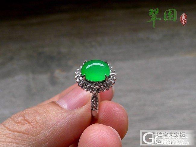 【翠园】阳绿戒指_翠园