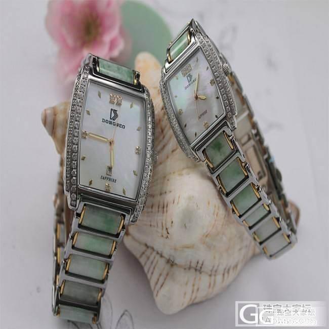 翡翠与腕表的结合,支付个性化订制哦(..._手表翡翠珠宝镶嵌