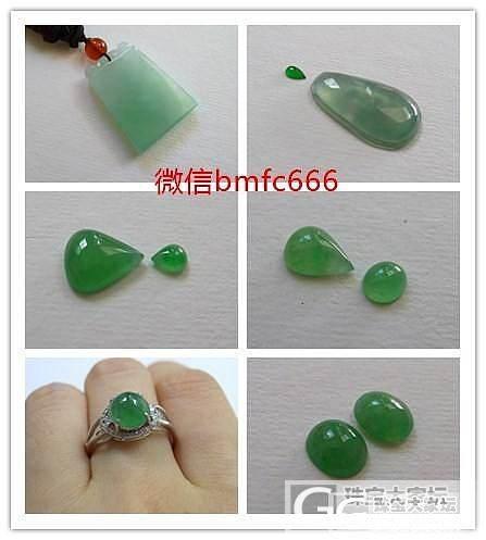 八妹翡翠新品上架列:戒指,牌子,水滴..._珠宝