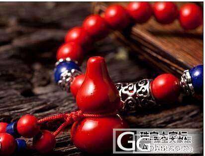 【文玩大讲堂】朱砂手链的产地和特性都有哪些呢?_珠宝