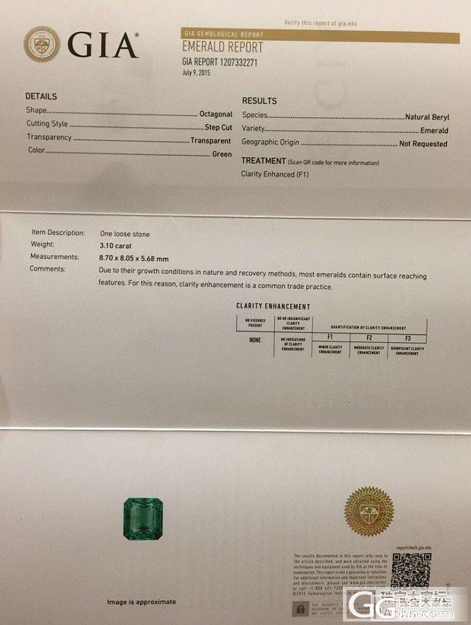 已秒售出【8.4日GIA证书极品F1..._泰勒珠宝