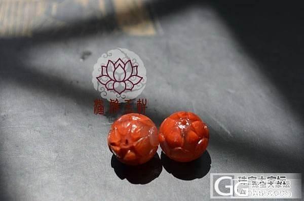 莲花珠一对_传统玉石