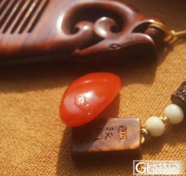 【0224南红】7.2克  樱桃红 ..._玛瑙