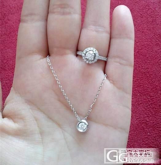 已出,删帖,谢谢亲爱的。。。_钻石