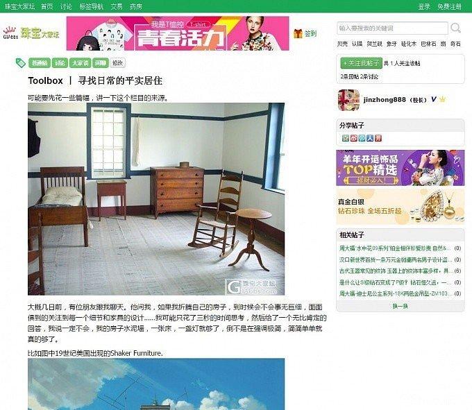 新网站上线预告【上线倒计时,9.4~..._公告