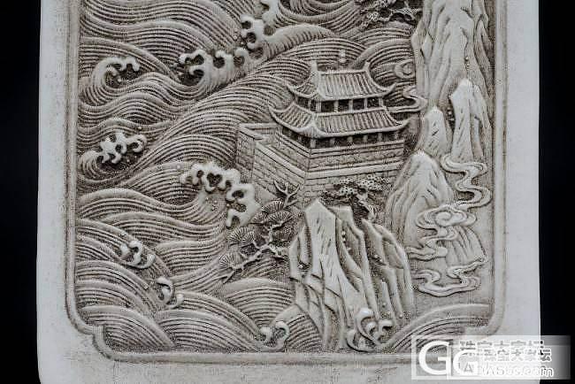 王炳荣瓷雕片_文玩