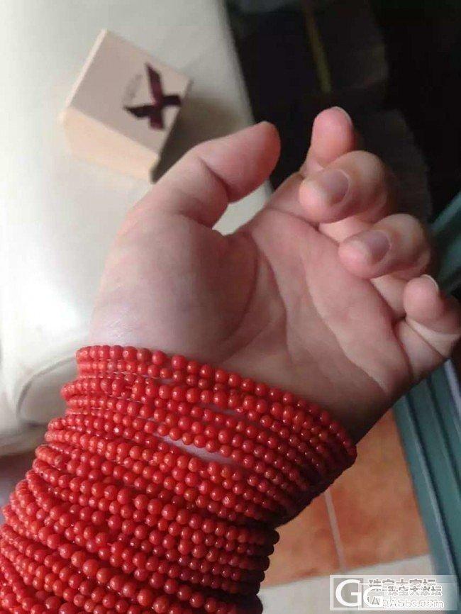 ★┋筆墨紫燕┋贵重宝石珠串,喜欢的微信我_翡翠