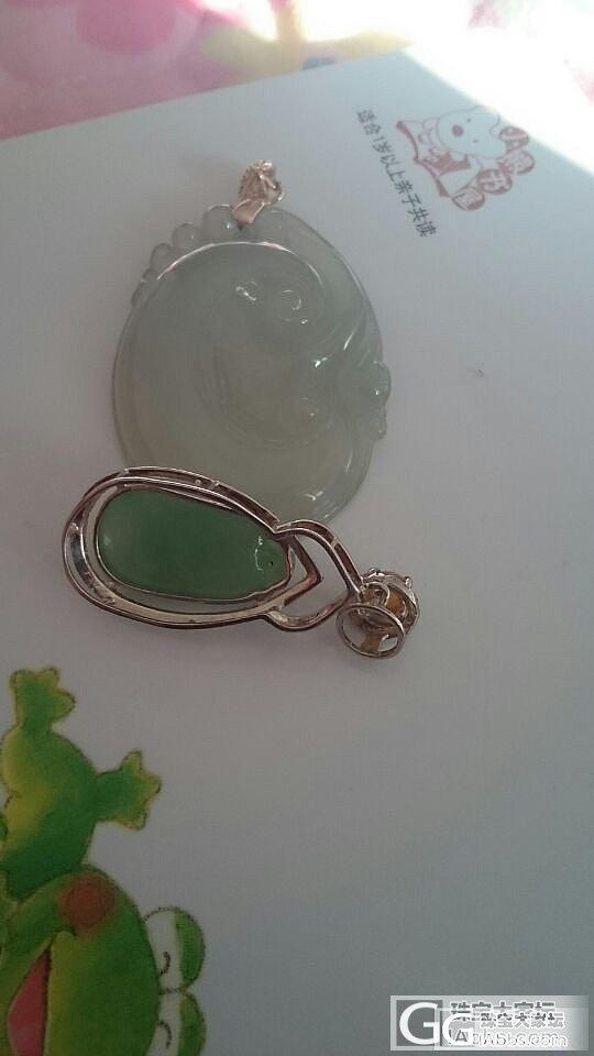 转观音,苹果绿吊坠,手链,戒指_翡翠