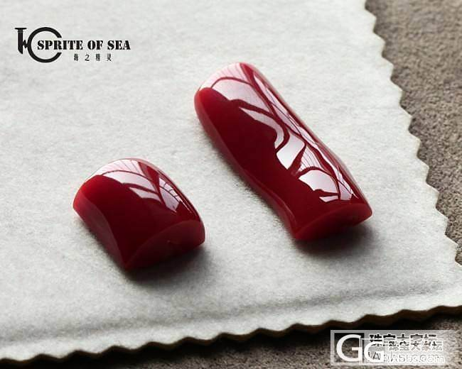 2.26  白菜价大素面/精品南红玛...