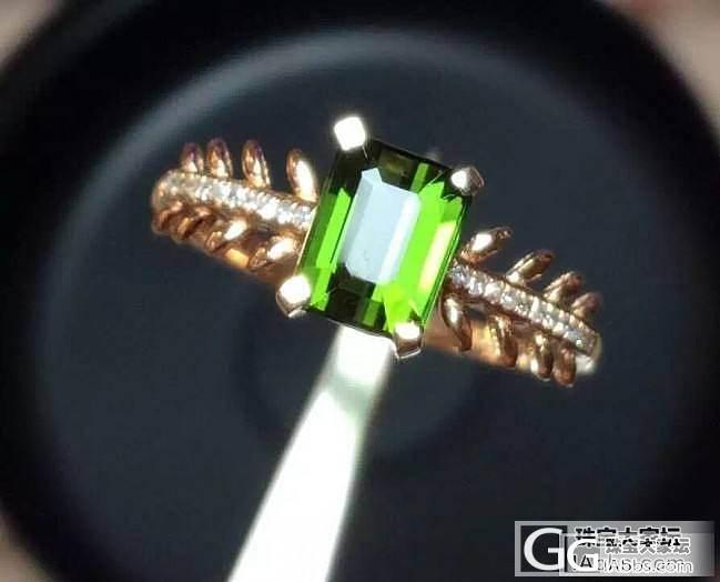 泰勒珠宝【5.5特价成品秒杀2299..._泰勒珠宝