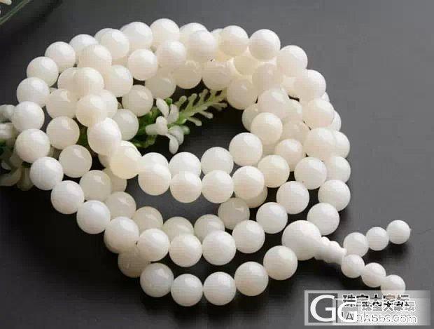 天然有机宝石微微玉化砗磲手链108颗..._有机宝石